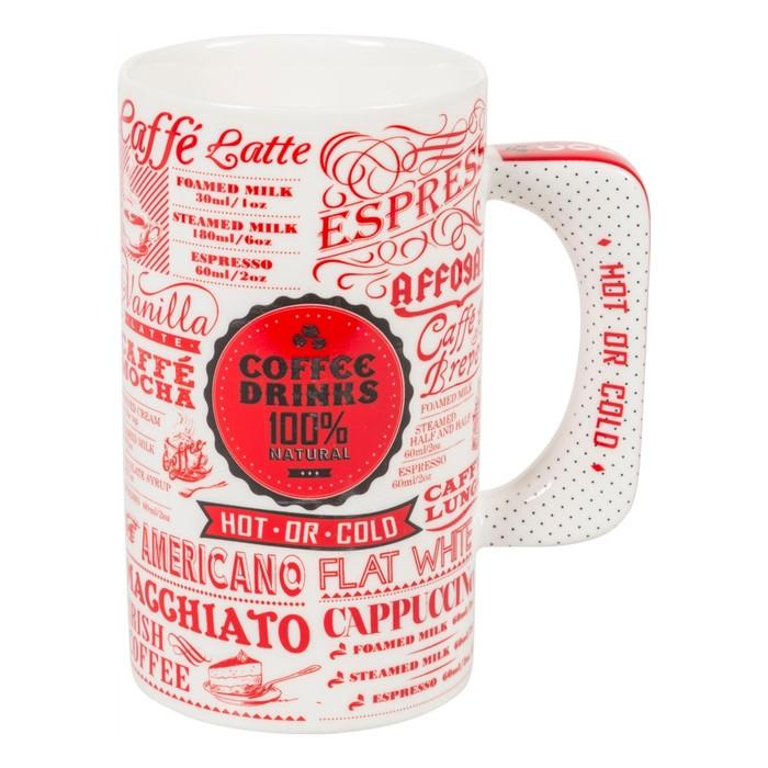 MUG COFFEE KIRMIZI