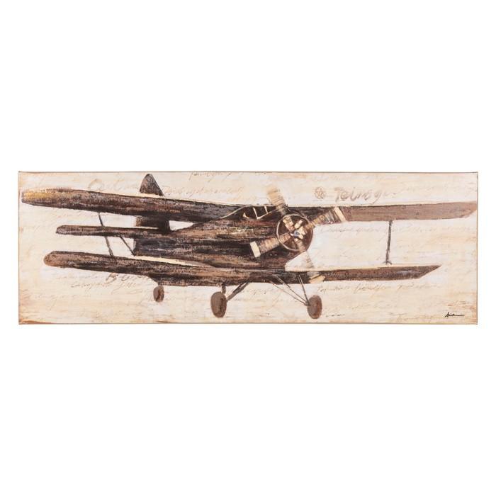 OLDIE HELICOPTER YAĞLI BOYA TABLO 50X150 CM