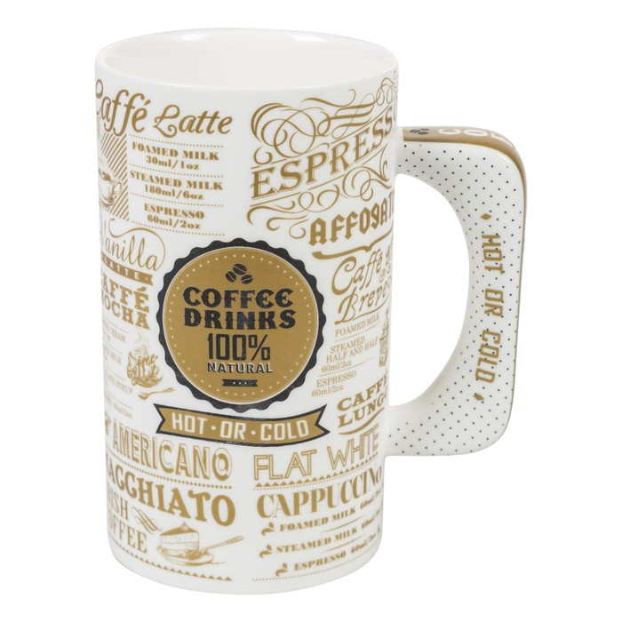 MUG COFFEE ALTIN